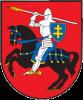 Vilniaus rajono savivaldybė